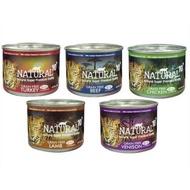[貓仔食舖]紐西蘭 NATURAL10+ 原野機能無穀主食罐 貓 主食罐 185G