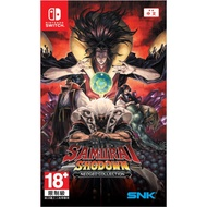 NSW SAMURAI SHODOWN NEOGEO COLLECTION (MULTI-LANGUAGE) DOUBLE COINS (ASIA) แผ่นเกมส์  Nintendo Switch™ By Classic Game