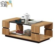 【文創集】艾可斯    時尚3.3尺木紋玻璃大茶几
