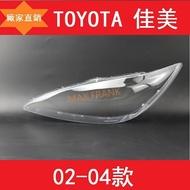 適用於02-04款Toyota Camry豐田佳美前大燈透明燈罩大燈燈罩 豐田Camry大燈罩大燈殼fdq0827