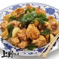 【上野物產】嚴選國產雞胸肉 無骨香脆鹹酥雞x4包(500g土10%/包 鹹酥雞 夜市 小吃)