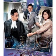TVB Drama DVD Between Love & Desire 完美叛侣