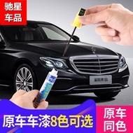 賓士專場專用于奔馳E260L GLK GLA級 E級C級GLC級C200L漆面劃痕修復補漆筆-2