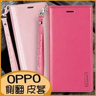 OPPO Reno4 Pro A31 A91 Find X2 輕薄側翻皮套 手機殼 插卡皮套 翻蓋保護套 防摔軟殼 隱形磁扣 附掛繩