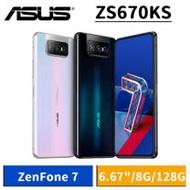 (福利品) ASUS ZenFone 7 ZS670KS 8G/128G 智慧手機