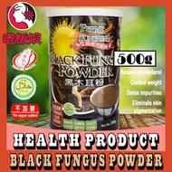 Ferme Sunshine Black Fungus Powder