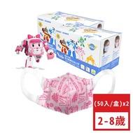 YoDa - 波力3D立體防塵兒童口罩-AMBER-(50入/盒)x2