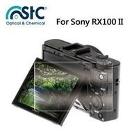 【攝界】STC For SONY RX100 M2 9H鋼化玻璃保護貼 硬式保護貼 耐刮 防撞 高透光度