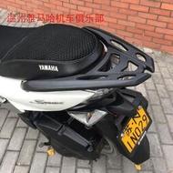 【金牛機車】山葉雅馬哈S MAX155 SMAX ABS版 FORCE155 尾箱架 后貨架 后衣架