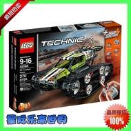 【玩具】樂高 42065 LEGO 拼裝積木玩具 科技系列 Technic 履帶遙控賽車