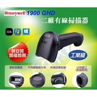 HoneyWell 1900GHD 二維有線條碼掃描器~{Start GO}