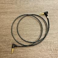 志達電子 CAB160 日本Canare L-2B2AT 3.5MM 雙邊L式公頭 AUX 對錄線 車用音源線