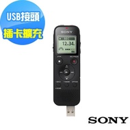 【SONY 索尼】多功能數位錄音筆4GB  ICD-PX470(公司貨)