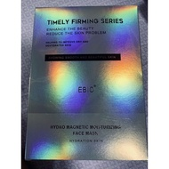 EBIO TIMELY FIRMING SERIES FACIAL MASK