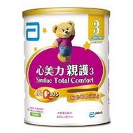 整箱購12瓶 免運貨到付款 現貨 2021/8月  亞培親護3號 心美力親護奶粉 1-3歲 1~3歲 成長奶粉