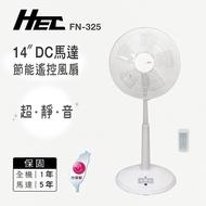 HEC 14吋DC馬達節能遙控風扇(FN-325)