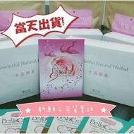 現貨丰盈魅麗兩盒賣場 買就送美胸精油 再送原裝茶包20天份
