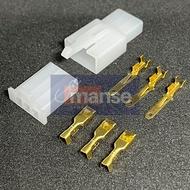 Small 3 Pin Motor Socket / 3 Pin + Skun Cable Connector Socket (Contents 10 Sets)