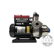 『木川東元泵浦』✨優惠價✨KQ200SV 1/4HP 白鐵太陽能熱水專用電子式加壓機