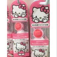 預購 日本製 限定版Kitty起泡網