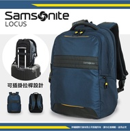 《熊熊先生》Samsonite新秀麗15.4吋筆電後背包 LOCUS N2護脊背墊雙肩包Z36可插拉桿電腦包