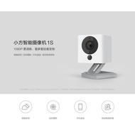 華來 小方 智能 攝像機 1s 攝影機 監視器 小米 小方智能攝像機 小米米家智能攝影機雲台版 「自己有用才代購」