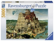 German Ravensburger 5000 pieces jigsaw puzzle tower Babel for Adult