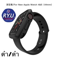 hot 40/44MM-Series4-5-6-SE! Switcheasy Odyssey Case For Apple Watch 40/44MM Series 4-5 ของแท้นำเข้า