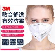 3M口罩防塵防霧霾9501v折疊9502v頭戴式N95防工業粉塵透氣防PM2.5