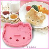 asdfkitty可愛家☆ KITTY 吐司壓模型-鬆餅.火腿.麵包蛋糕都可壓-做餅乾 飯糰-日本製