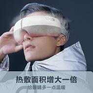 skg眼部按摩儀護眼器緩解眼睛疲勞神器智能熱敷眼罩眼保儀