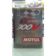『油夠便宜』Motul  300V LE MANS 20W60 酯類合成機油(2L裝/汽車用)
