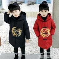 童裝男童唐裝兒童中國風拜年服寶寶新年冬裝過年喜慶衣服加厚棉服 科技藝術館