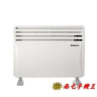 ※南屯手機王※ AIRMATE 艾美特 居浴兩用對流式電暖器 HC51337G 雙重安全防護【宅配免運費】