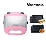 【Vitantonio】小V櫻花粉鬆餅機 VWH-34B 內含2烤盤(方型鬆餅+帕里尼烤盤)