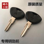 踏板寶馬摩托車鑰匙 C600 Sport C650GT 大綿羊 C1-200 C1鑰匙胚