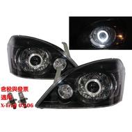 卡嗶車燈 NISSAN 日產 X-Trail T30 2003-2006 光導LED天使眼光圈魚眼 大燈