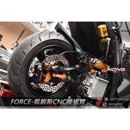 【阿鴻部品】Krace 凱銳斯-Smax Force 155專用 CNC後搖臂/排骨組 -原廠卡鉗/對二螃蟹卡鉗