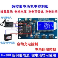 XY-L10A蓄電池電瓶充電控制模組 數位充滿斷電過充保護開關6-60V