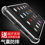 HTC U11手機殼防摔四角氣囊U11 保護套透明矽膠全包u11 plus軟殼