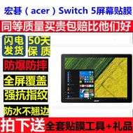Suitable for Acer (Acer) Switch 5 12-inch Tablet Computer Screen Film Soft Tempered Glass