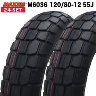 2部SET MAXXIS製造M6036 120/80-12 55J(APE50/100純正錄用)前後安排TORTUGA MAXXIS輪胎M6036 120/80-12 55J本田HONDA APE50 APE100 XR motado 50 XR motado 100前台輪胎後部輪胎前輪後輪前後輪胎摩托車輪胎 twintrade