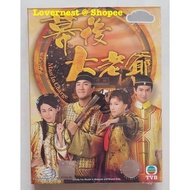 Hong Kong TVB Drama DVD Man In Charge 幕后大老爷