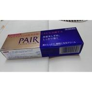 日本藥妝pair acnes痘痘乳膏 24g