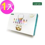 iVENOR NMN EX版元氣錠x1盒