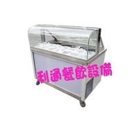 《利通餐飲設備》4尺 沙拉吧+4格豆花桶 冰箱 冷藏冰箱 剉冰冰箱 四呎沙拉吧 料理檯冰箱 工作台冰箱