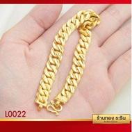 Raringold รุ่น L0022 - สร้อยข้อมือทอง ลายเหลด ขนาด 2 บาท
