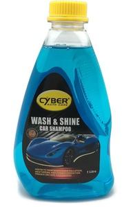 【BUNDLE OF 2】 Cyber Wash & Shine Car Shampoo