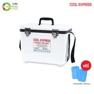 [Oshopping] คูลเอ็กซ์เพลส กระติกเก็บความเย็น ขนาด 18 ลิตร ฟรี ก้อนน้ำแข็งเทียม จำนวน 2 ชิ้น #117946
