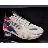 Puma Rs-X Hard Drive 369818 03 US10 全新